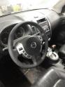 Nissan xtrail t31 koltuk ayar düğmeleri
